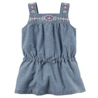 carters-carter-s-primavera-verano-kids-ropa-235G261-212245-tallas-12M-ropa-blusas-tunicas-ninas-niñas-bebes-