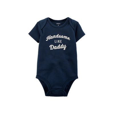 body-carters-118G128