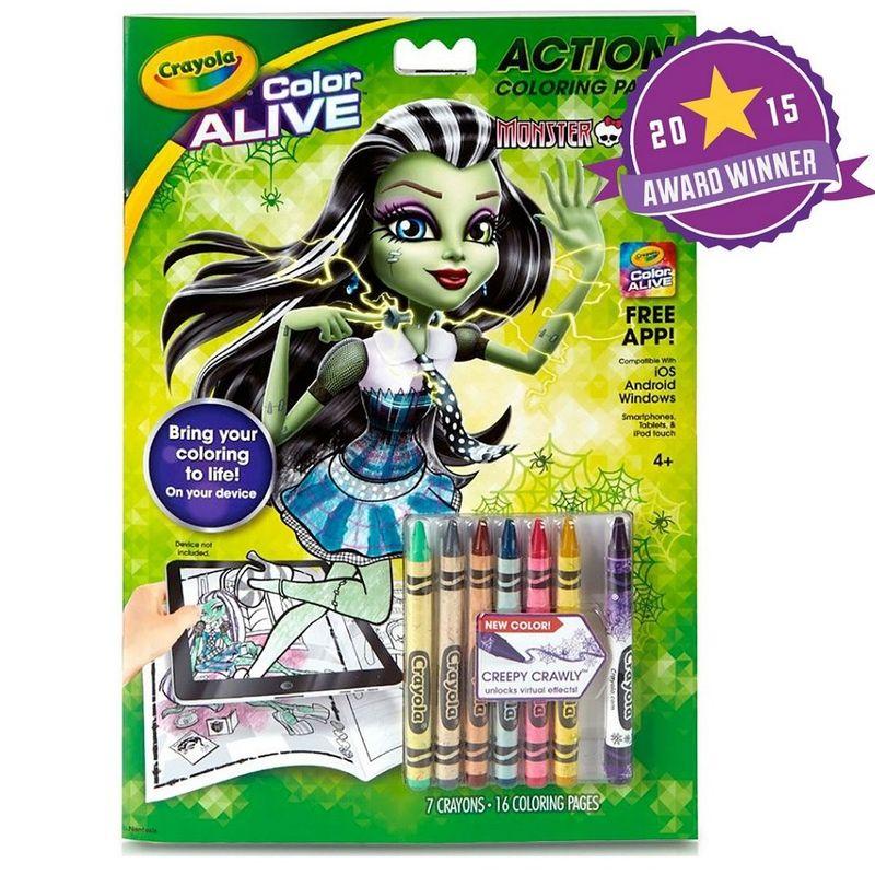 Libro-para-colorear-4d-crayolas-libro-para-pintar-tecnologia-daqri4d-crayola-951054-213417