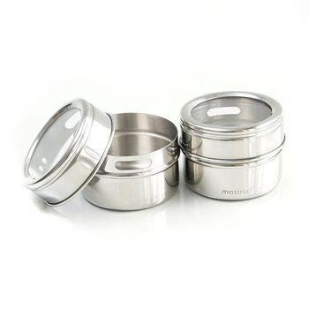 set-2-condimenteros-A92652-mastrad-inc