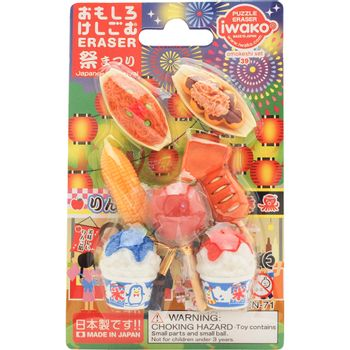 set-borradores-japanese-festival-iwako-ERBRI043