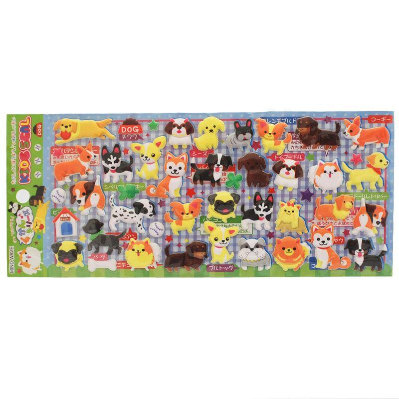stickers-perros-iwako-iw1136