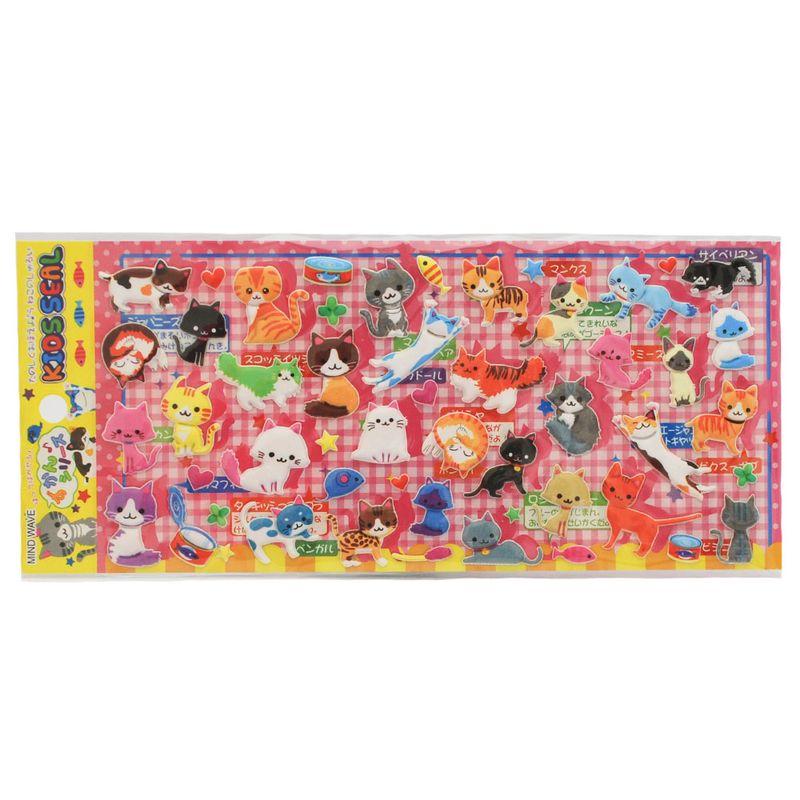 stickers-gatos-iwako-iw1137