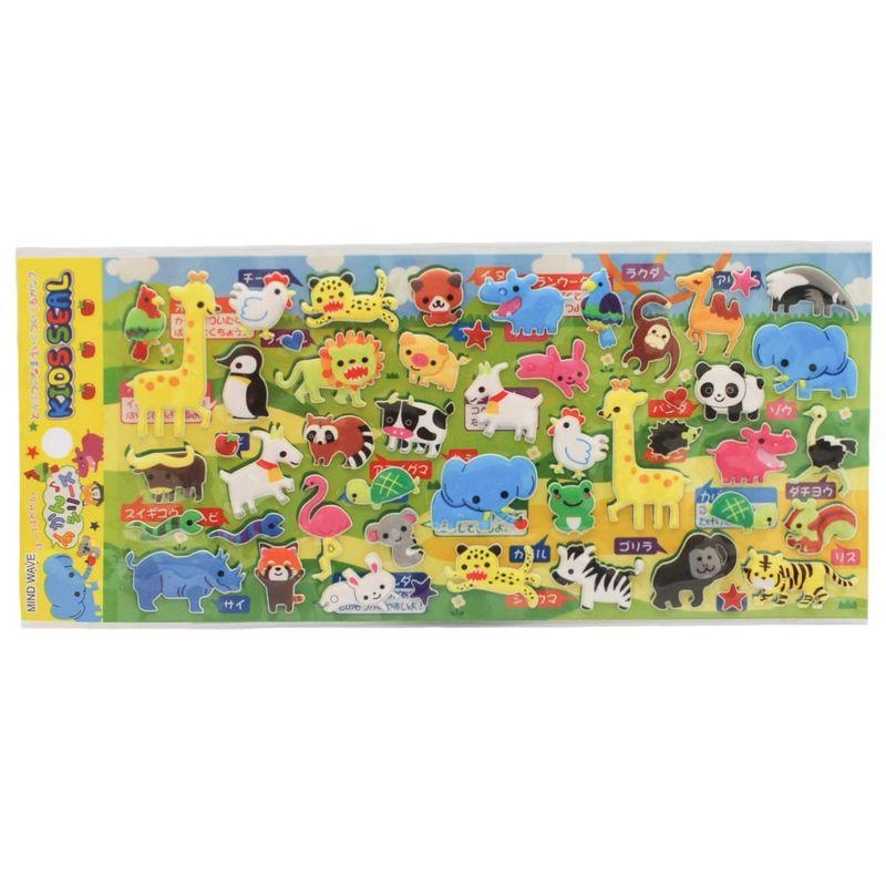 stickers-animales-iwako-iw1138