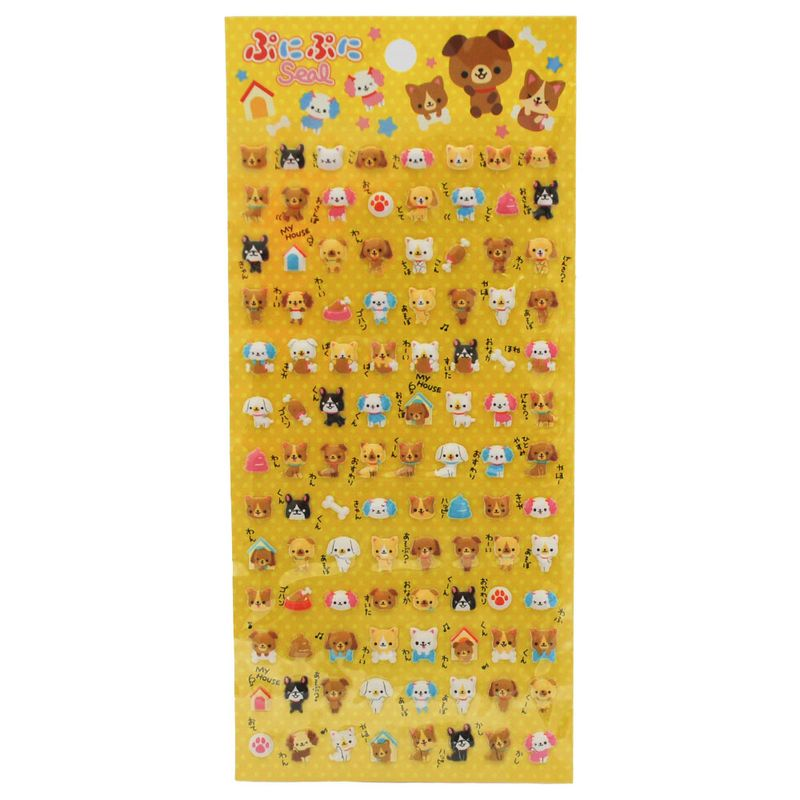 stickers-gatos-y-perros-iwako-iw24093