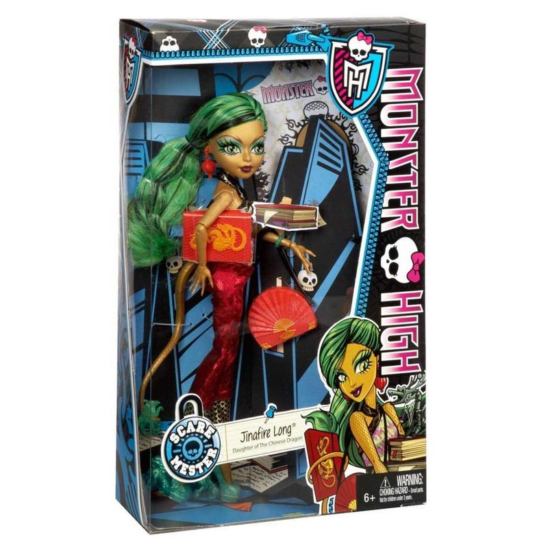MATTEL_MUÑECA-MONSTER-HIGH-N2851_027084657852_01