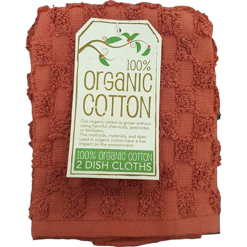toalla-de-cocina-organica-x-2-ritz-21816